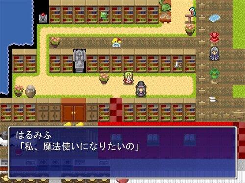 はるみふと魔粉 Game Screen Shot1