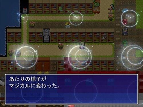 はるみふと魔粉 Game Screen Shot2