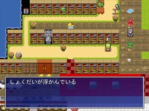 はるみふと魔粉 Game Screen Shot3