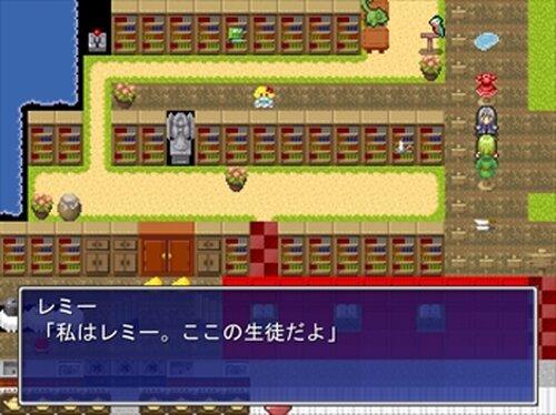 はるみふと魔粉 Game Screen Shot4