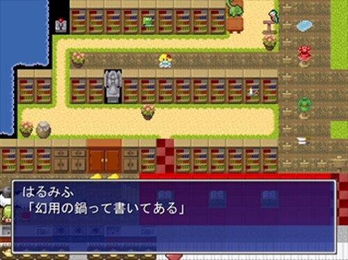 はるみふと魔粉 Game Screen Shot5