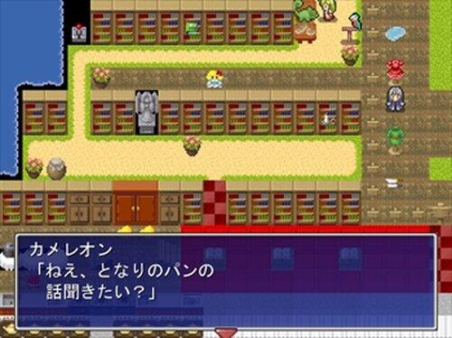 はるみふと魔粉 Game Screen Shots