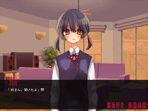 せんぱい!ねえさん! Game Screen Shot5