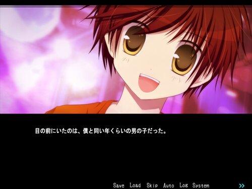 モラトリアム -side 悠斗- Game Screen Shot1