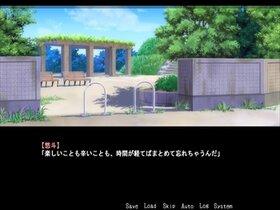モラトリアム -side 悠斗- Game Screen Shot3
