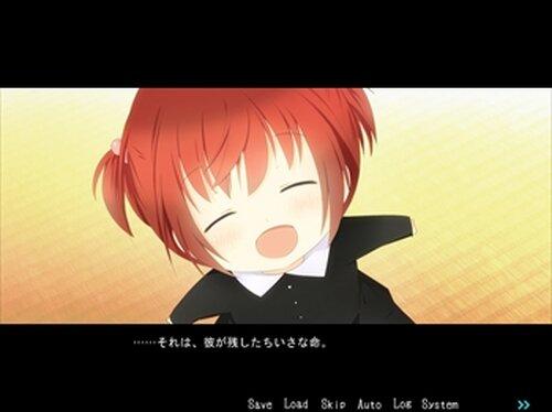 モラトリアム -side 悠斗- Game Screen Shot4