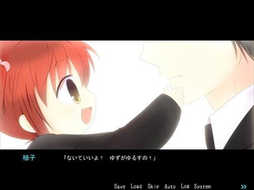 モラトリアム -side 悠斗- Game Screen Shots
