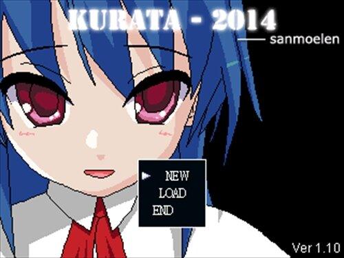 倉田優凛子の大冒険2014 Game Screen Shot