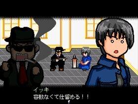 倉田優凛子の大冒険2014 Game Screen Shot2