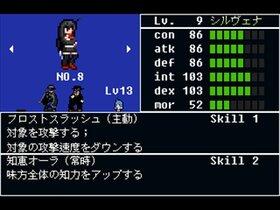 倉田優凛子の大冒険2014 Game Screen Shot3