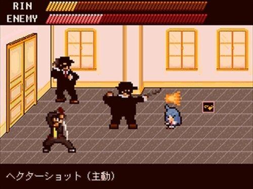 倉田優凛子の大冒険2014 Game Screen Shot4
