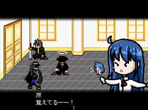 倉田優凛子の大冒険2014 Game Screen Shots