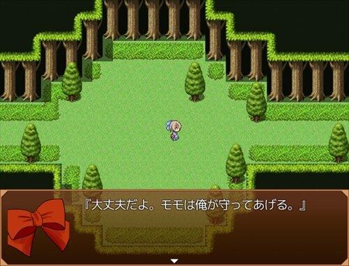 まようたび、まよいたび Game Screen Shot1