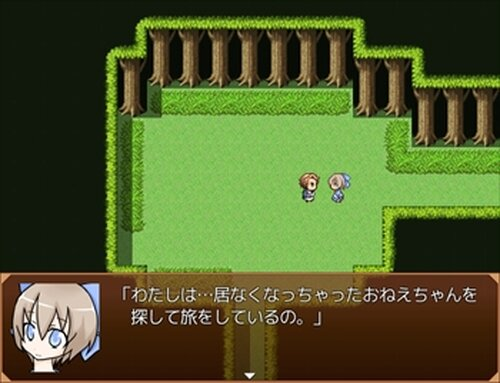 まようたび、まよいたび Game Screen Shot2