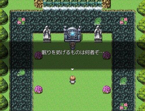 まようたび、まよいたび Game Screen Shot5