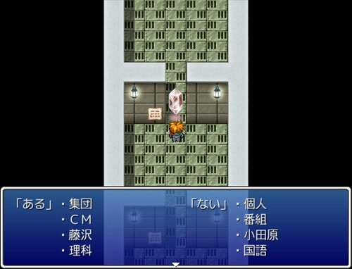 THE☆適当14(´・ω・`) Game Screen Shot1