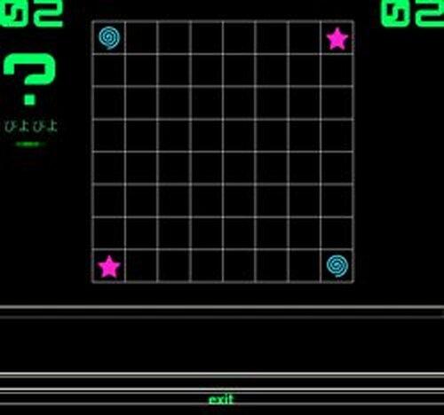 あうとぶれぃく Game Screen Shots