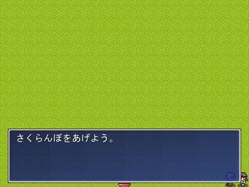 さくらんぼ Game Screen Shot1