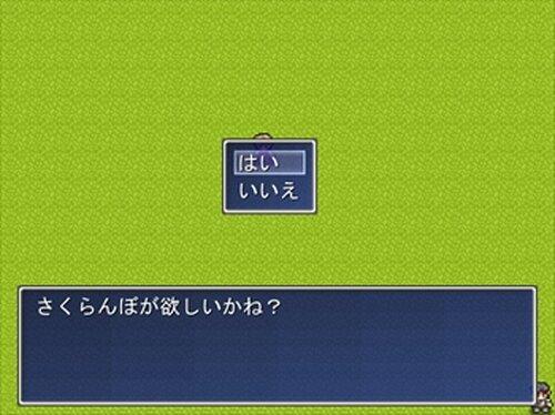 さくらんぼ Game Screen Shot2