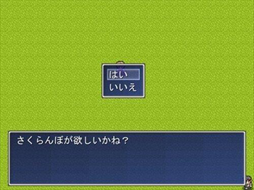 さくらんぼ Game Screen Shots
