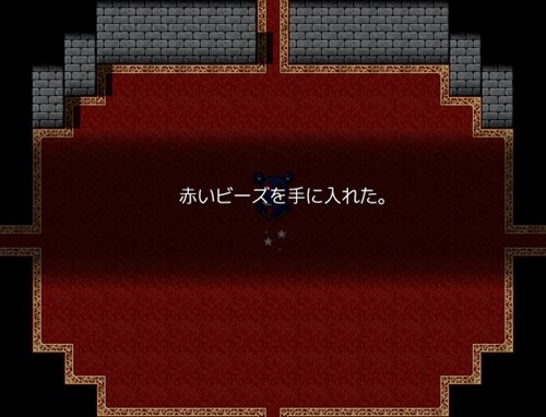 くまごっこ零 Game Screen Shot1