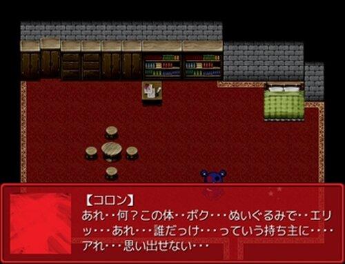 くまごっこ零 Game Screen Shot2