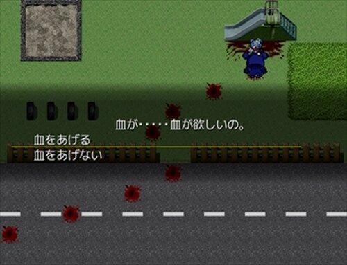くまごっこ零 Game Screen Shot3