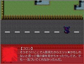 くまごっこ零 Game Screen Shot4