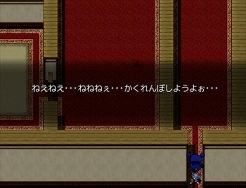 くまごっこ零 Game Screen Shots