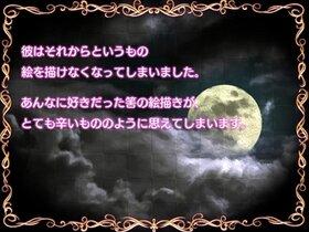 赤姫協奏曲 Game Screen Shot2