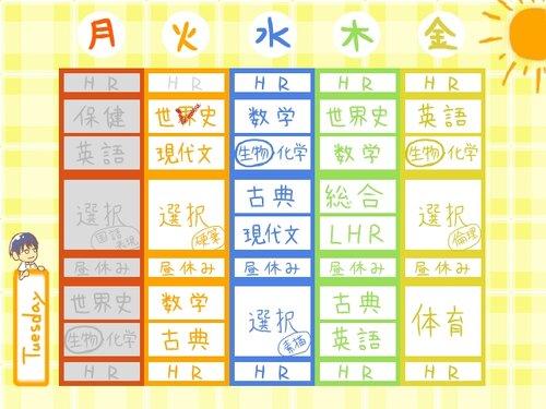 高2の梅雨に恋をして 体験版 Game Screen Shot3
