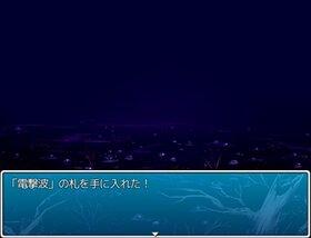 行こうよ!遊園地!!! Game Screen Shot3
