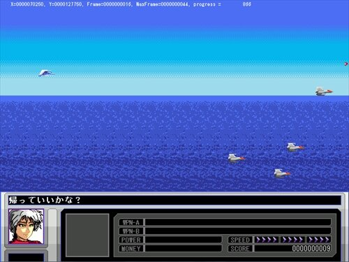 レル・フライヤーズ試作版 Game Screen Shot