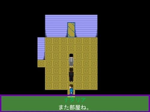 FALSE Game Screen Shot3