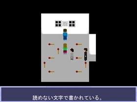 FALSE Game Screen Shot4