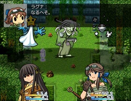 春のタケノコ大感謝祭 Game Screen Shot2