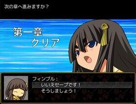 春のタケノコ大感謝祭 Game Screen Shot3