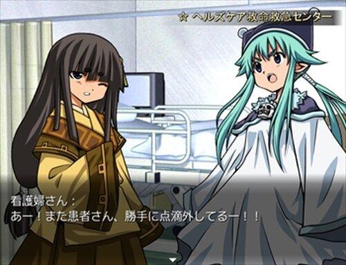 春のタケノコ大感謝祭 Game Screen Shot4