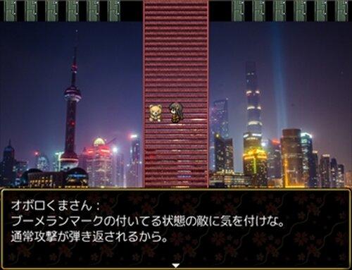 春のタケノコ大感謝祭 Game Screen Shot5