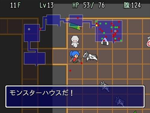 マカの不思議な迷宮 Game Screen Shot