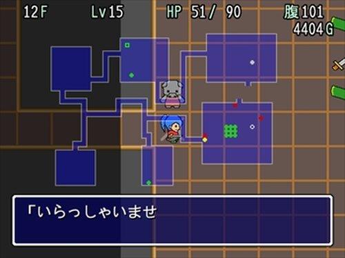 マカの不思議な迷宮 Game Screen Shot5