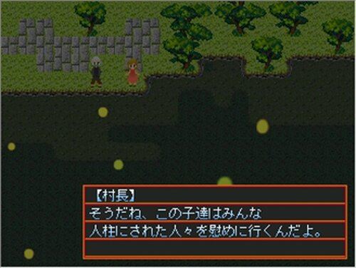 魂篭神社 Game Screen Shot2