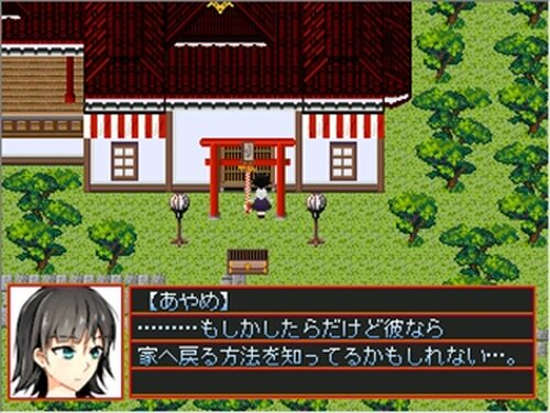 魂篭神社 Game Screen Shots