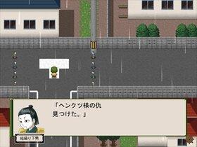 絡繰りヘンクツの城 Game Screen Shot3