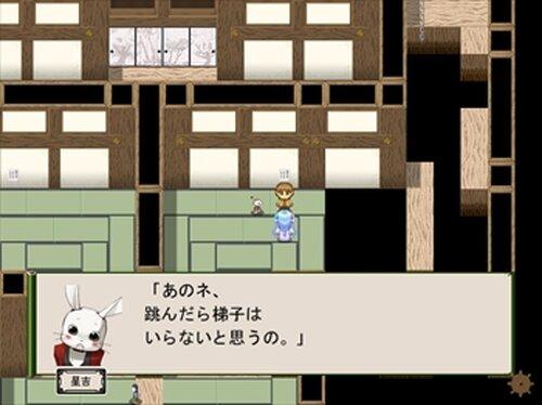 絡繰りヘンクツの城 Game Screen Shot4