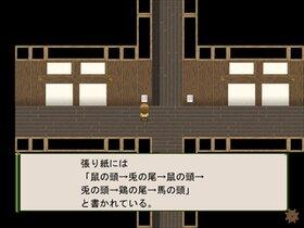 絡繰りヘンクツの城 Game Screen Shot5