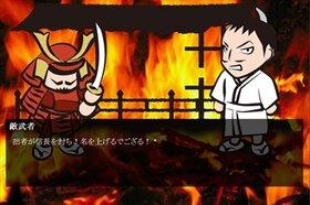 本能寺からの脱出 Game Screen Shot5