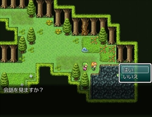 Elemental Field Ⅱ -迷子大工と深い森- Game Screen Shot3