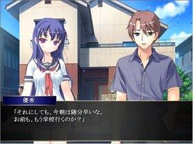 星の砂時計 Game Screen Shot3