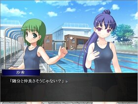 星の砂時計 Game Screen Shot4